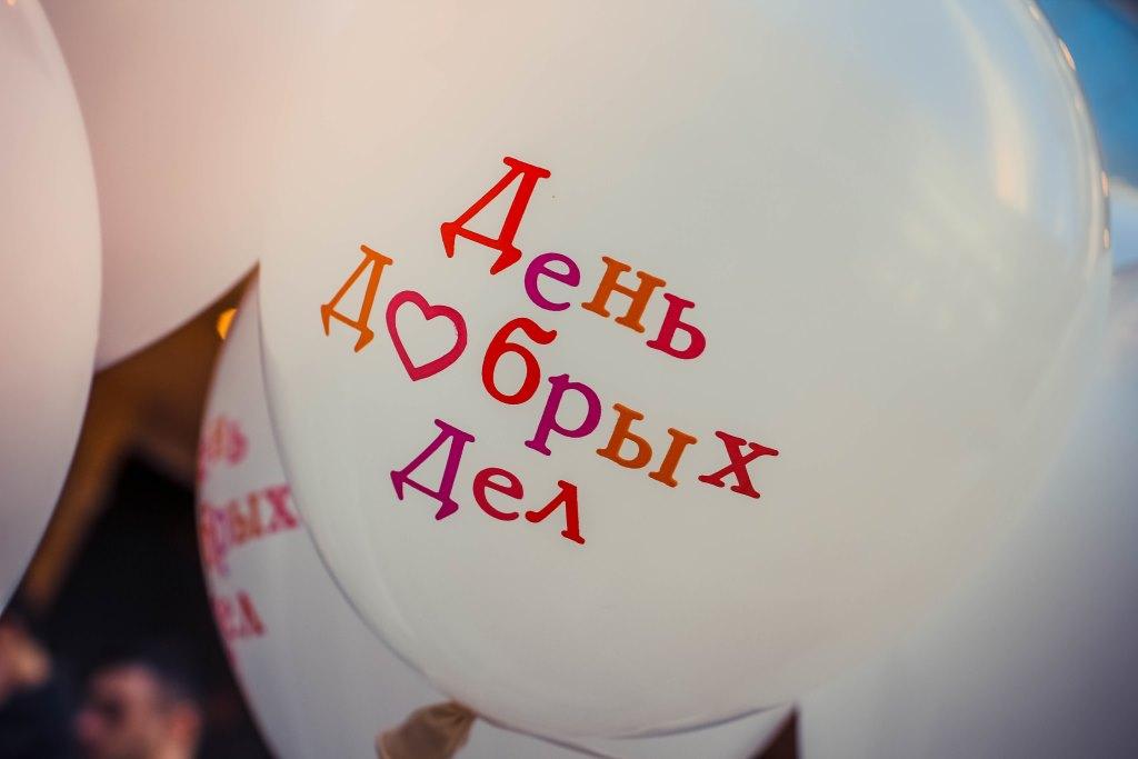 День добрых дел в Репьевском районе