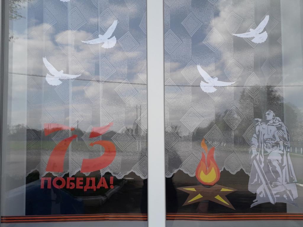 Всероссийская акция «Окна Победы» - ОМСУ Репьевского муниципального района