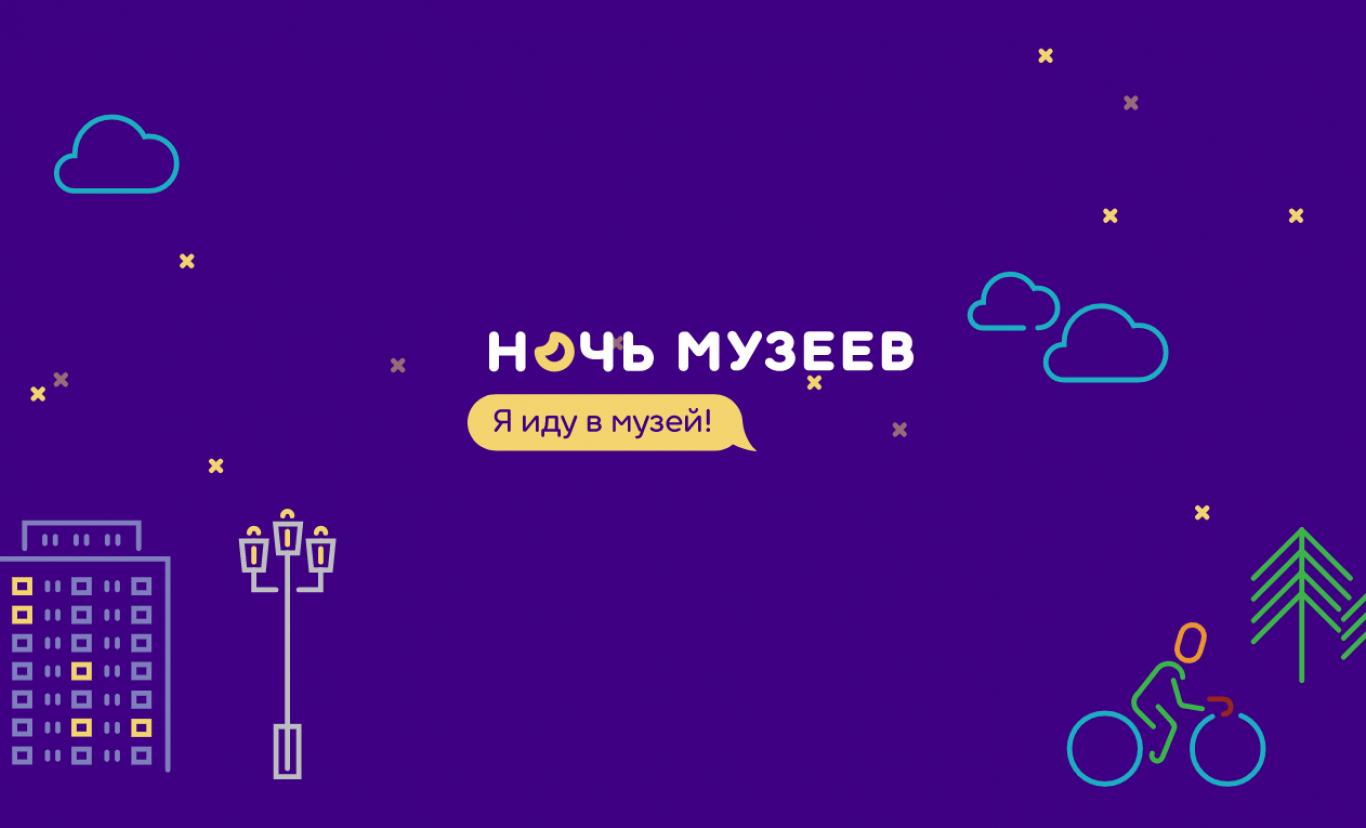 «Ночь музеев-2020» в Репьевском районе- виртуальные экскурсии по залам музеев