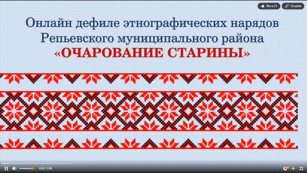Исторический экскурс в день славянской письменности и культуры