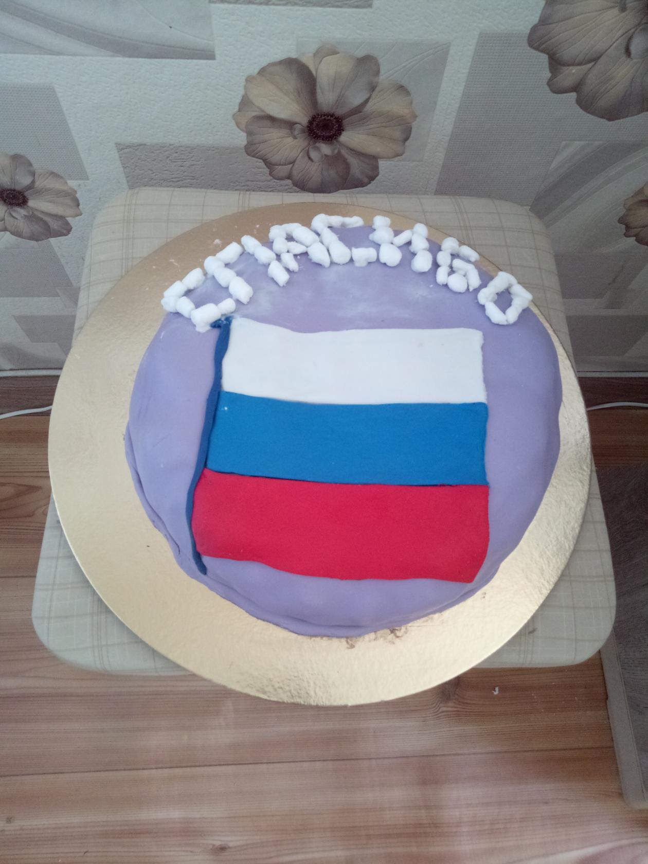 Акция «Испеки пирог и скажи спасибо» ко Дню России