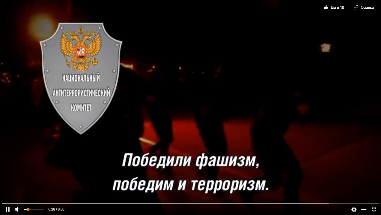 «Кино, которое мы любим» - ОМСУ Репьевского муниципального района