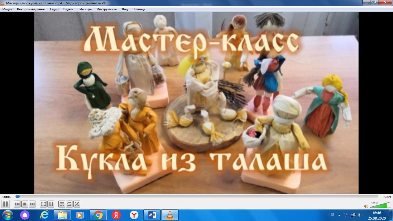 Репьевцы приняли участие в III Губернском фестивале «Воронеж фольклорный»
