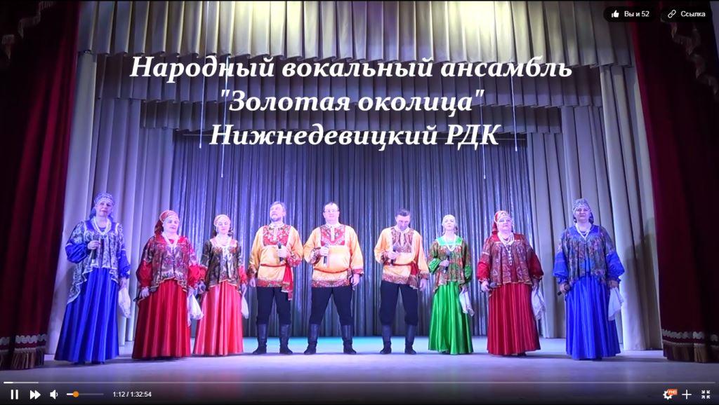 Финал межрайонного онлайн фестиваля солдатской песни «НА СКЛОНАХ МЕЛОВЫХ, ПЕСНЬ ДОБЛЕСТИ И СЛАВЫ»