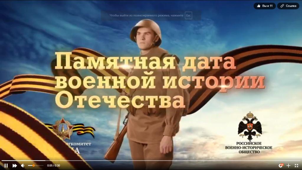 Областные акции и киномарафоны в МКУК «РКДЦ» в августе