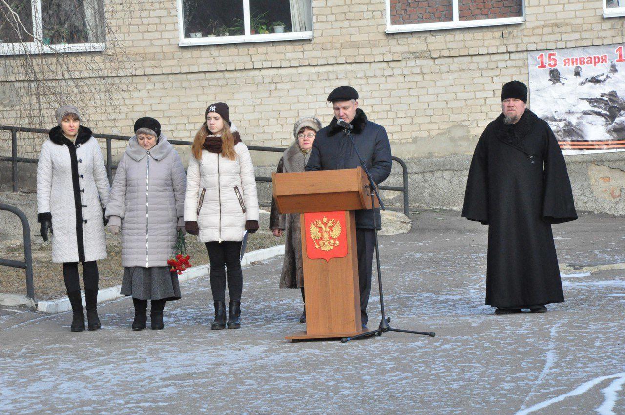 «О проведении торжественного митинга, посвященного 75-ой годовщине освобождения Репьевского района от немецко-фашистских захватчиков»