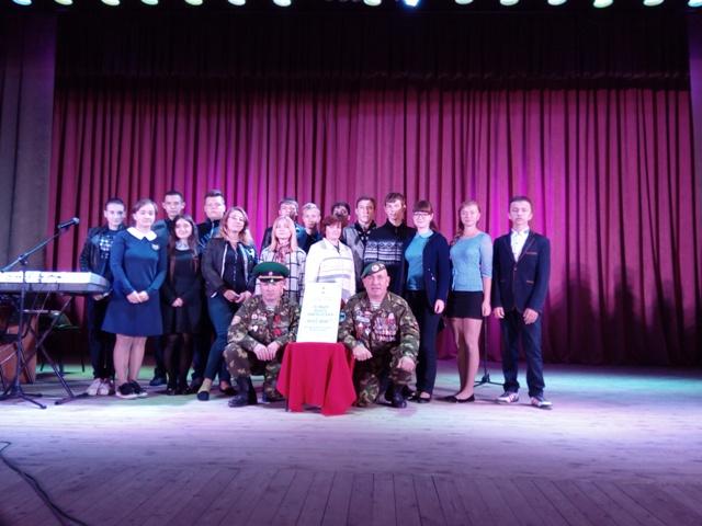 Концерт ансамбля «Зеленые береты»