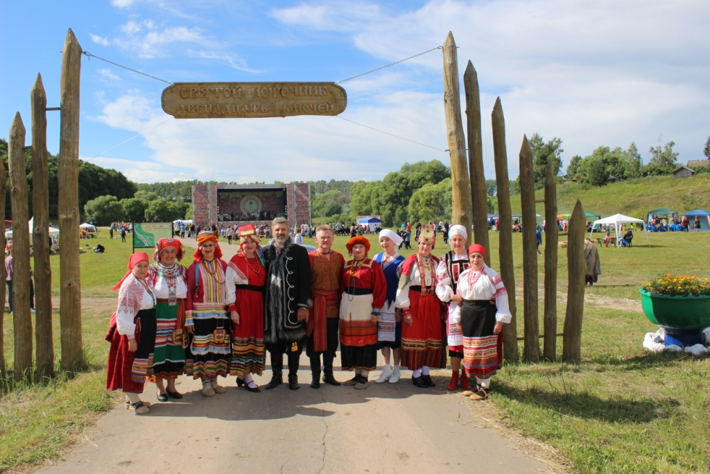 Репьевцы на Международном фестивале фольклора и ремесел «Двенадцать ключей»