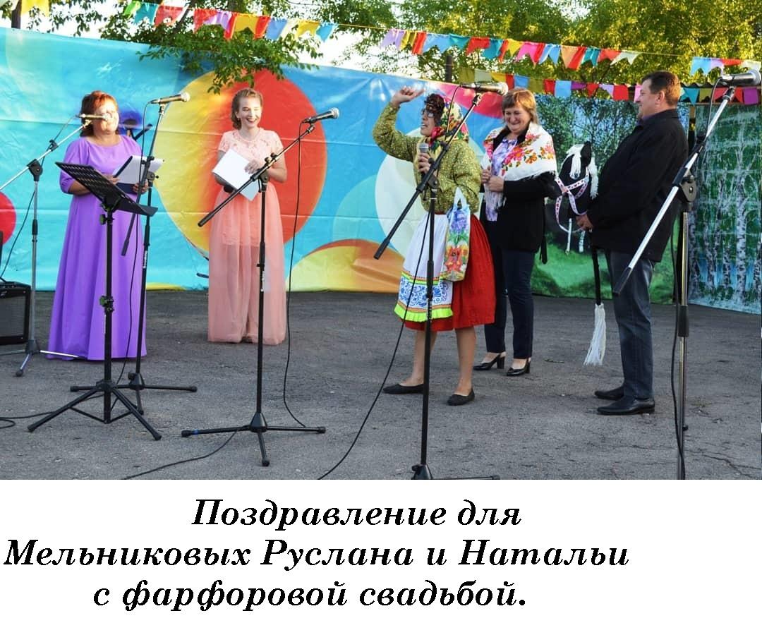 О праздничном мероприятии, посвященном дню образования с.Усть –Муравлянка