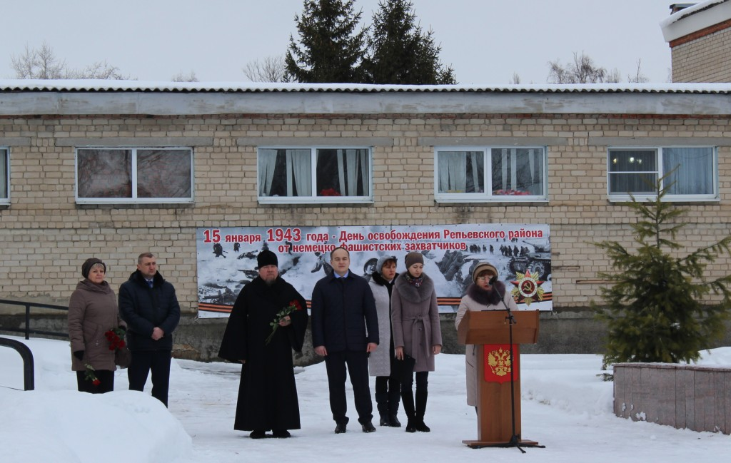 «О проведении торжественного митинга, посвященного 76-ой годовщине освобождения Репьевского района от немецко-фашистских захватчиков»