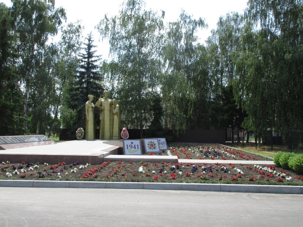 «Самое красивое село Репьевского муниципального района»
