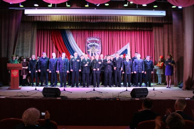 О праздновании Дня сотрудника органов внутренних дел Российской Федерации