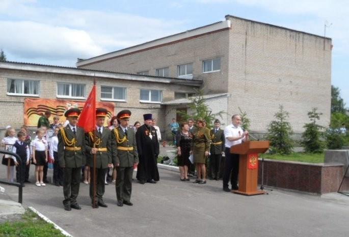 О праздновании 74-ей годовщины Победы в Великой Отечественной войны 1941-1945 г.г.