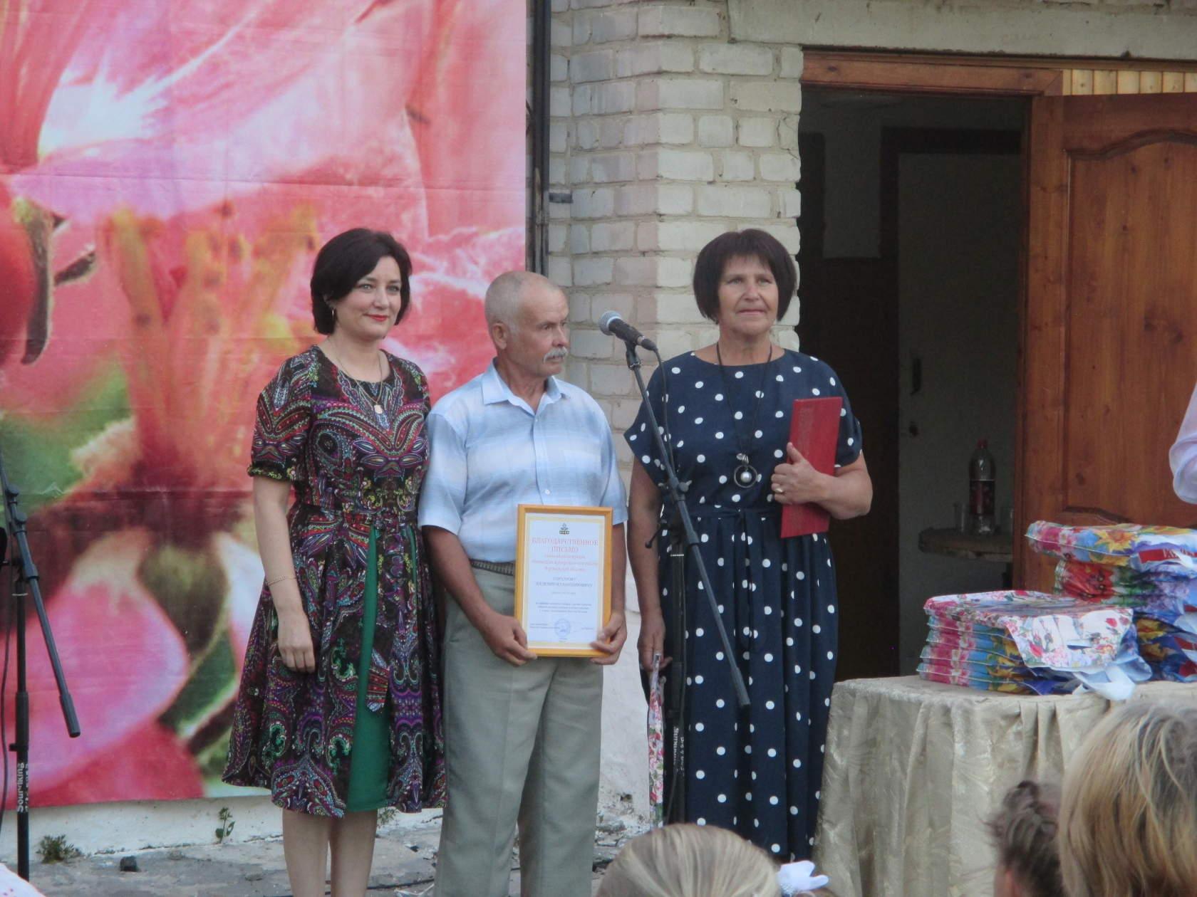 13 июля в селе Россошки прошел праздник День села