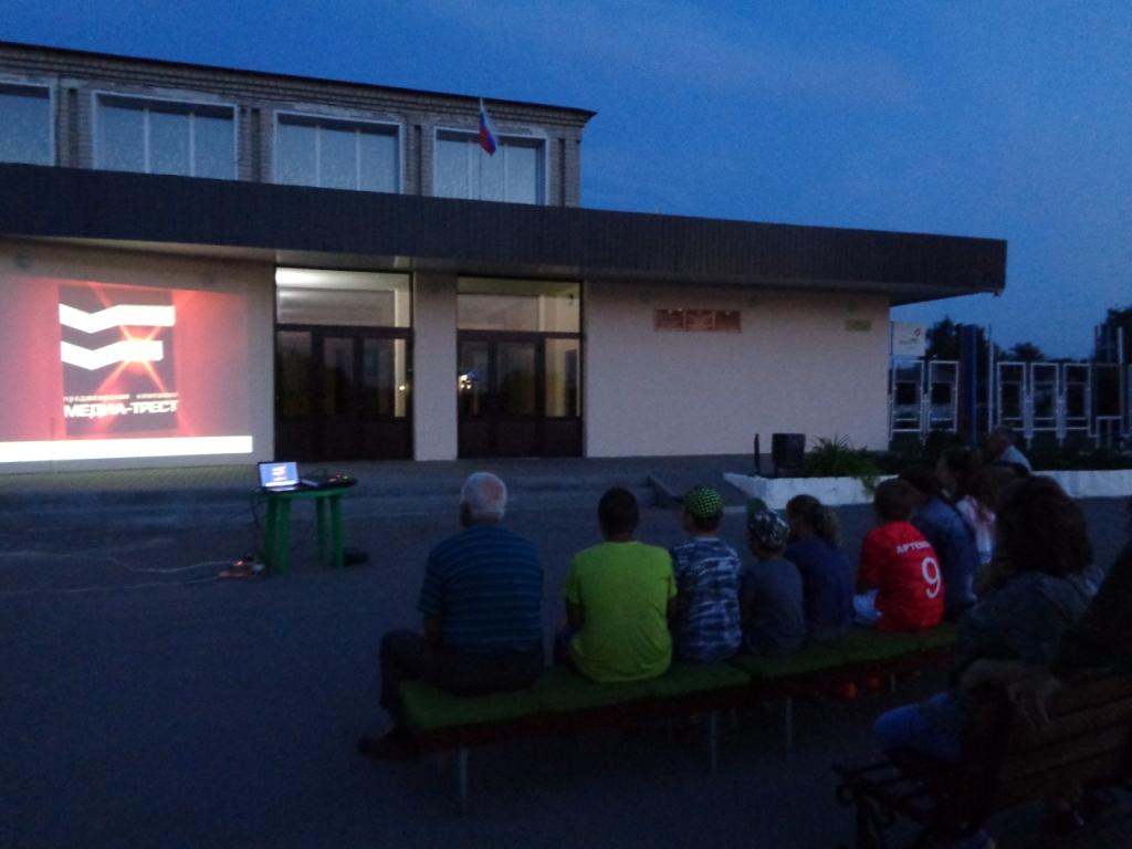 О проведении Всероссийской акции «Ночь кино»