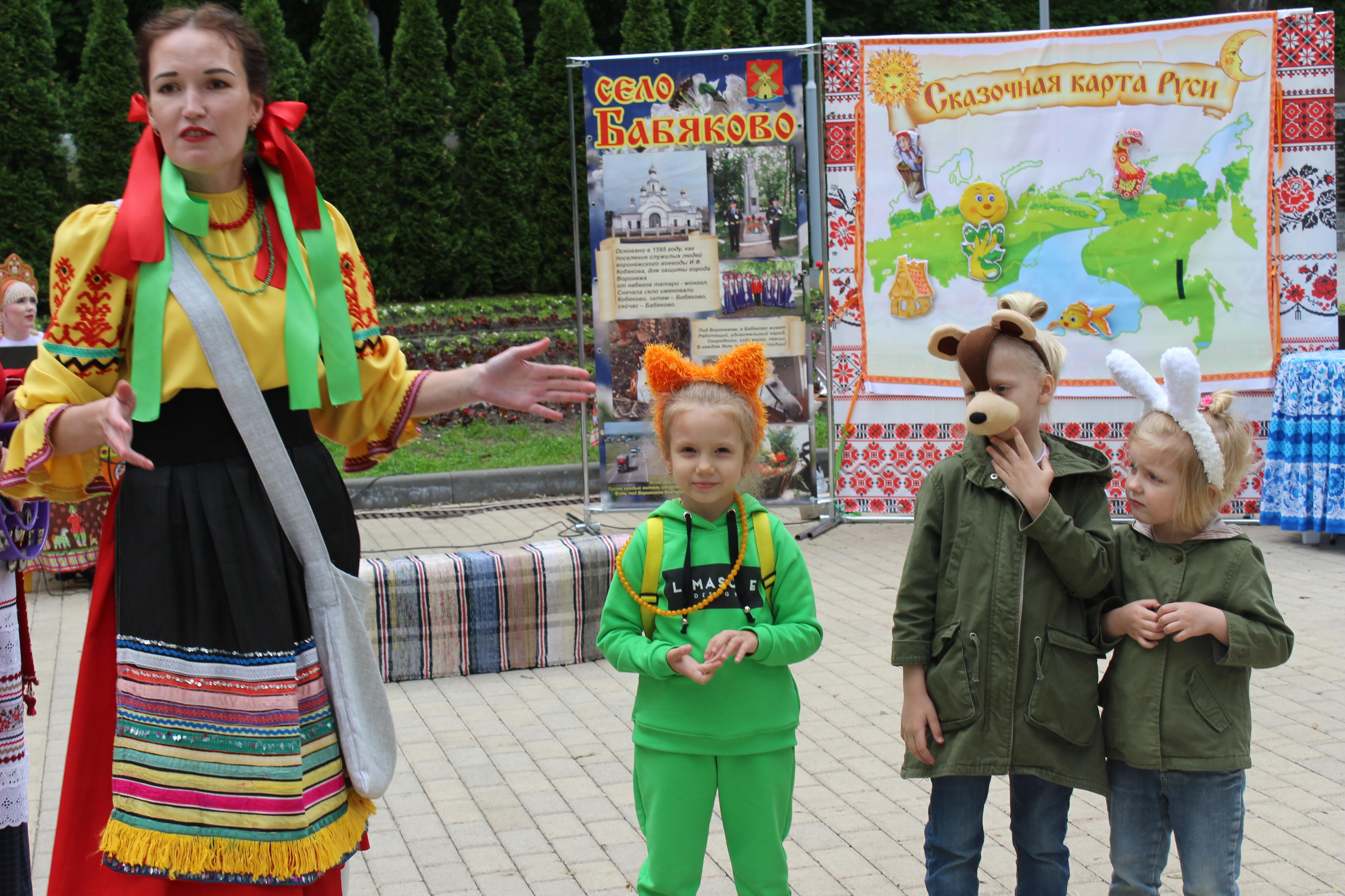 «Фольклорная весна в Воронеже»