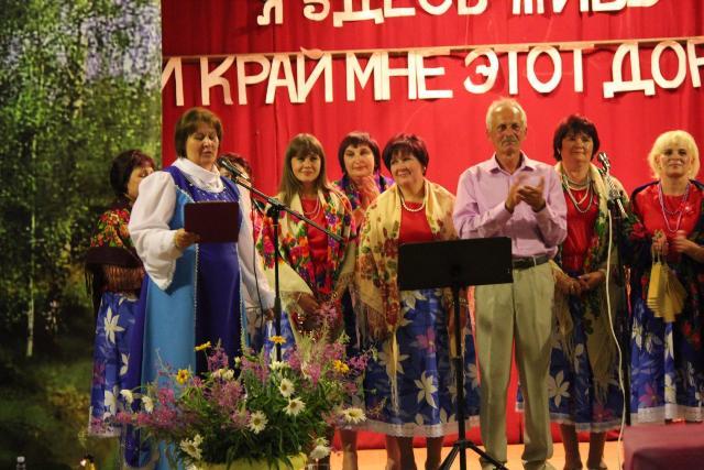 День села Платава