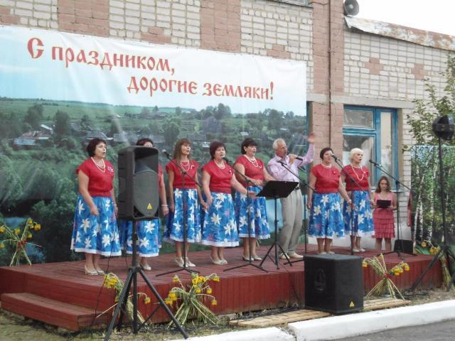 День села Бутырки