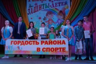 О детском празднике «День защиты детей»