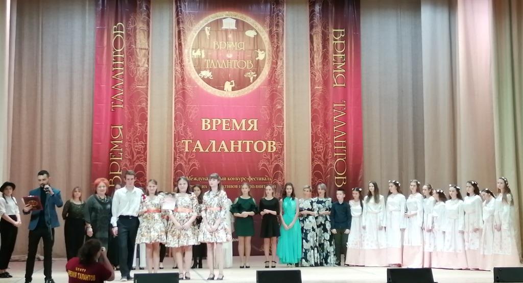 «Время талантов» - ОМСУ Репьевского муниципального района