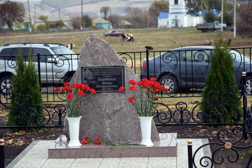 В Новосолдатском сквере открыли Памятный знак.