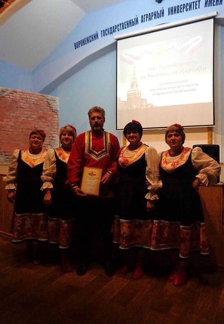 Колбинский коллектив на региональном фестивале «За Президента, за Россию, за Народ!».
