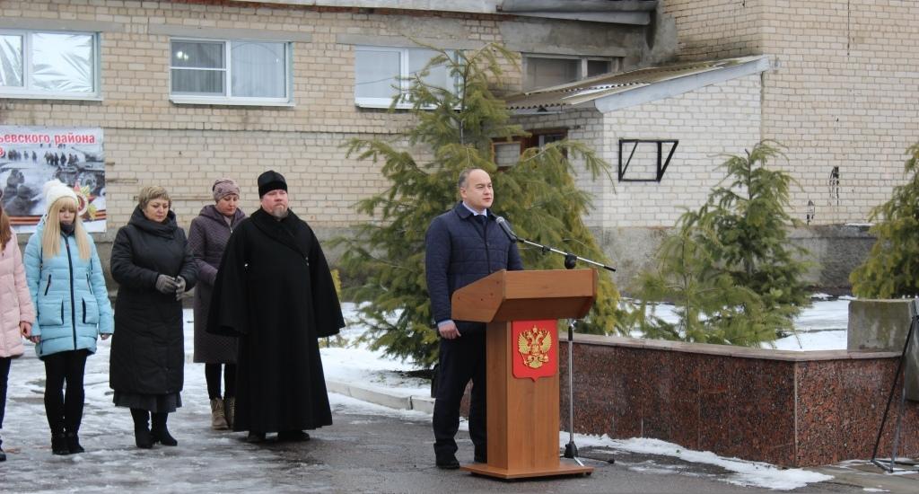 О проведении торжественных митингов, посвященных 77-ой годовщине освобождения Репьевского района от немецко-фашистских захватчиков