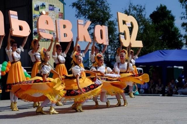 О праздновании 52-ой годовщины со Дня образования Репьевского района