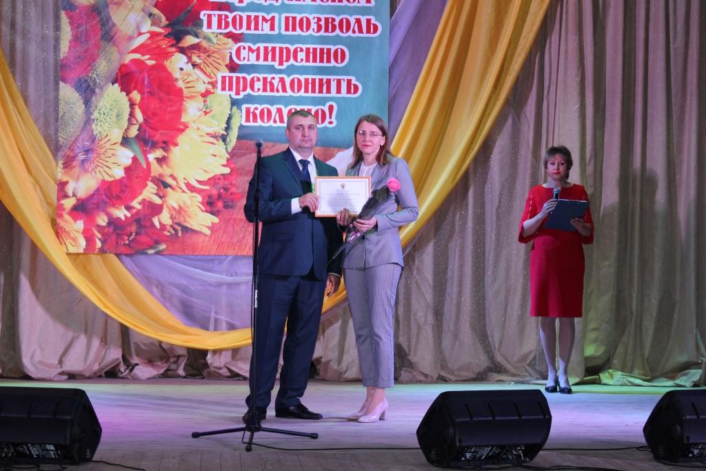 «Учитель, перед именем твоим…» - ОМСУ Репьевского муниципального района